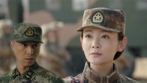 《陆战之王》叶晓俊预产期将至,牛努力想复员,旅长:军嫂在部队