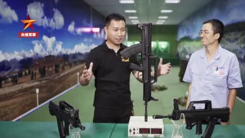 兵器天下 探秘国产95-1式自动步枪生产车间