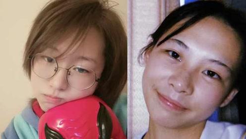 警方通报两名女孩涠洲岛失联:没有放弃,仍在搜寻