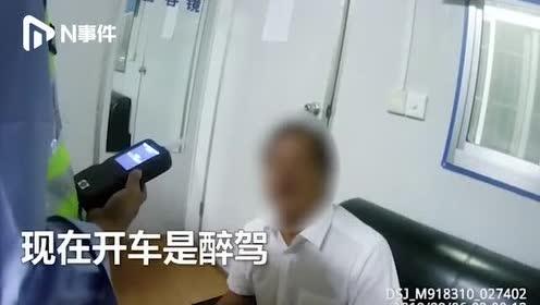 安徽一醉汉丢车让民警找,抽血要186毫升,警方:中秋后再刑拘