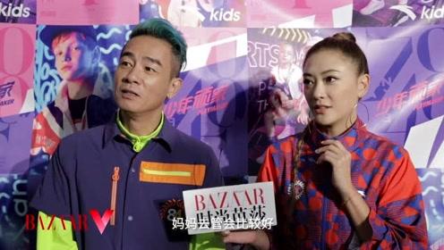 安踏儿童 x BAZAAR 陈小春应采儿纽约时装周专访