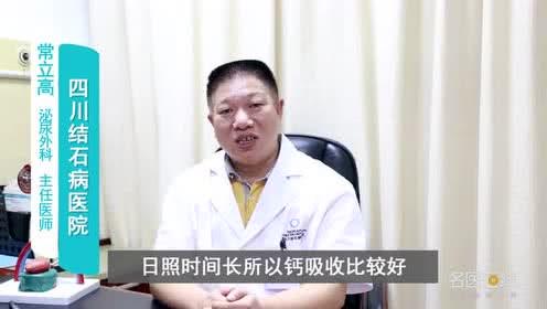 专家告诉你肾结石是怎么引起的,应该怎样预防