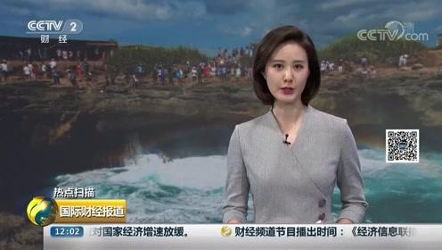 """蓝梦岛""""恶魔眼泪""""恶浪夺命 巴厘岛各旅行社暂停中国游客观光视频"""
