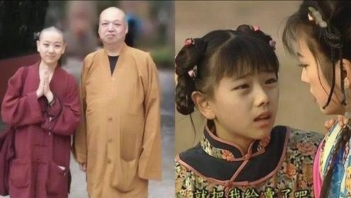 她12岁出演《还珠格格》,毕业后成音乐老师,在31岁皈依佛门