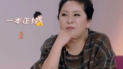 郭碧婷吐槽向佐:太丑了,我儿子以后不能像你!向太瞬间变脸!