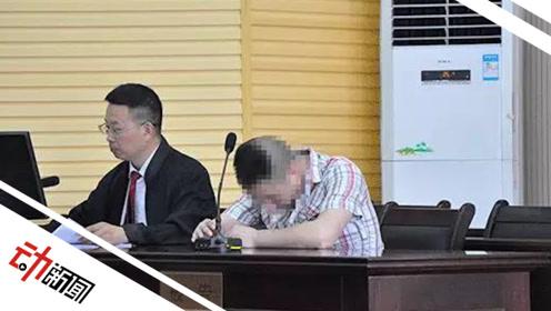 男子侮辱凉山救火烈士被判公开道歉,此前已获刑1年8个月