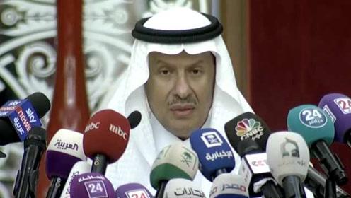 沙特称月底将完全恢复石油产能,已恢复一半,国际油价回落7%