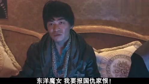 王宝强从明朝穿越回来,看到一个说日本话的,直接把她当成了倭寇