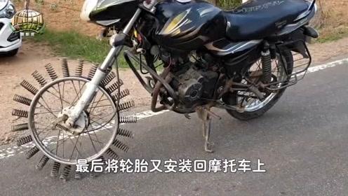 印度小哥脑洞大开,将摩托车轮胎换成弹簧,启动之后就后悔了!