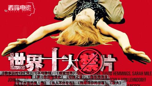 10 放大:美国电影审查时代的终结
