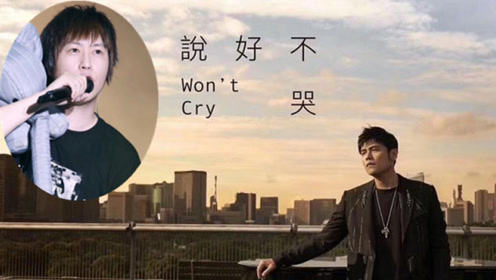 阿信现身周杰伦MV 搞怪问粉丝:昨晚有没有睡好