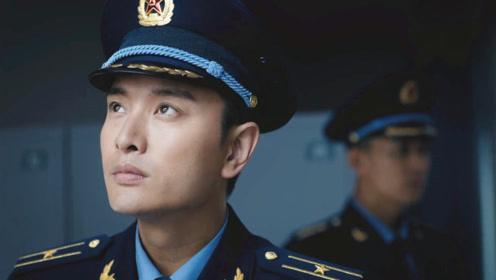 《空降利刃》贾乃亮从战斗机中空降伞兵后:那都不是事