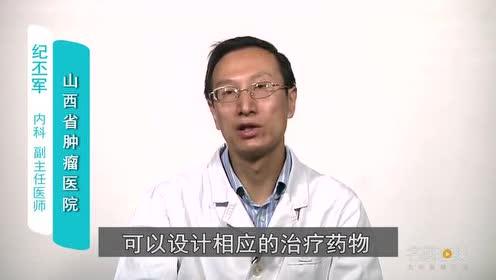 什么是肿瘤靶向治疗