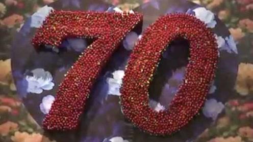 四川50余名竹编艺人用2119朵仿真玫瑰拼出数字70, 祝福祖国