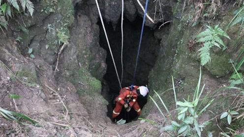 遵义74岁老人上山采药一夜未归 消防速降洞穴30米紧急救援