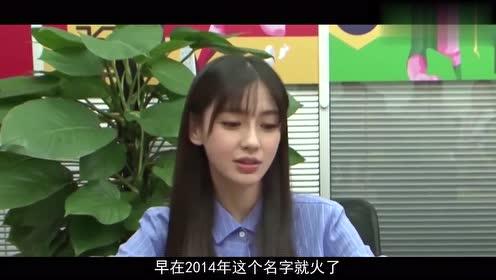 Angelbaby的翻译是什么?另一层意思很尴尬,杨颖变身夜场舞娘?