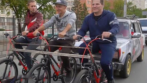 国外大叔用三辆自行车当发动机,真的能拖动汽车吗?