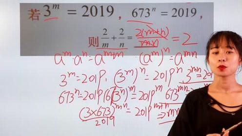 初中常识题,不按常理出牌,初中没学对数,如何求mn的值