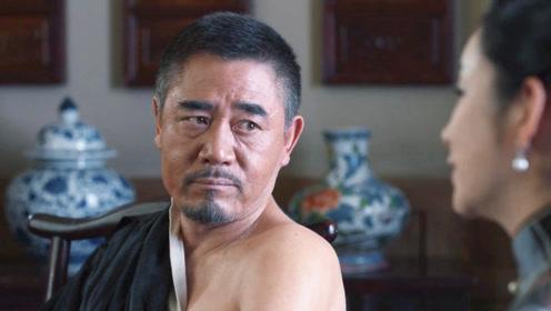 《老酒馆》中国骨气好男人、好丈夫、好爹之陈掌柜