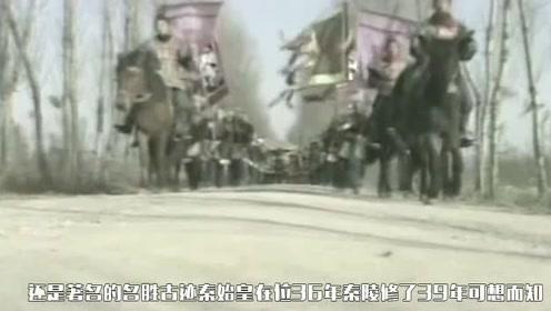 秦始皇陵真的是李斯建造的?另有其人,比李斯厉害多了