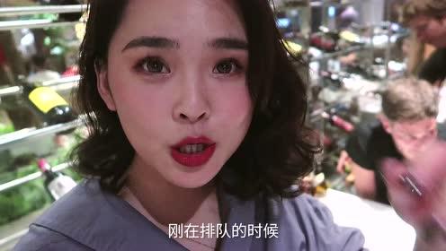 北京vlog|和第一次来中国的奥地利小哥哥一起吃北京烤鸭!