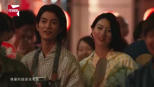 周杰伦《说好不哭》MV女主:95后日本顶级模特,真·宝藏女孩