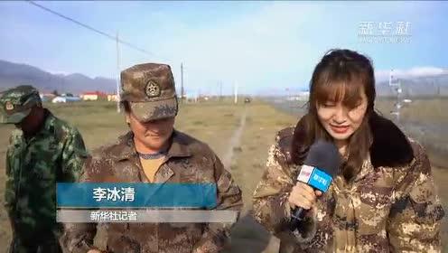 护边员:我热爱祖国 热爱这份工作