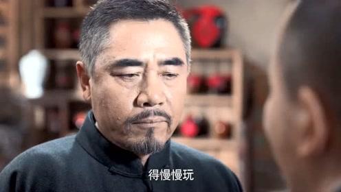 《老酒馆》陈怀海要和日本人拼命,谷三妹:不能等我回来再说?