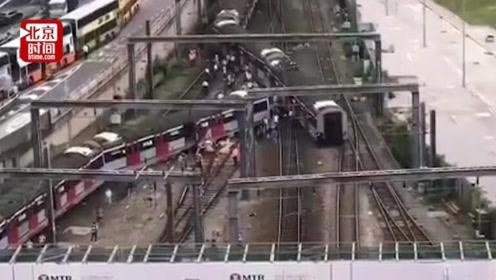 港铁发生列车出轨事故 事故车厢断为两截 至少8人受伤
