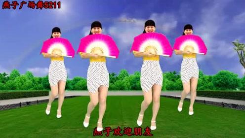 安东阳情歌《语花蝶》为什么这么火?前奏一响起,广场舞跳不停!