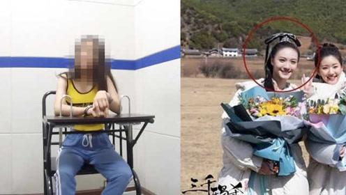 大闹车站女子被曝是演员:曾自称公众人物,发文致歉