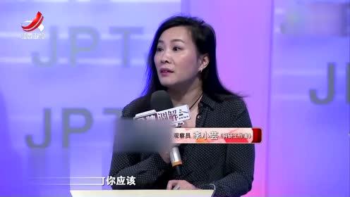 李小芸认为男方心中充满了负面的情绪