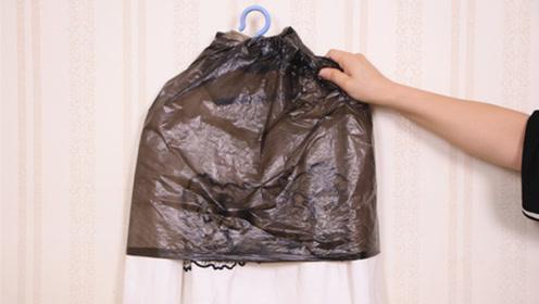 赶紧在衣架上套个黑色塑料袋,解决了千家万户大难题,后悔才知道
