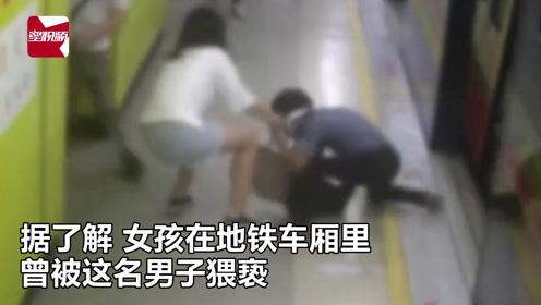 1秒制服!广州霸气女孩地铁再遇猥亵男,瞬间揪住衣领秒制服