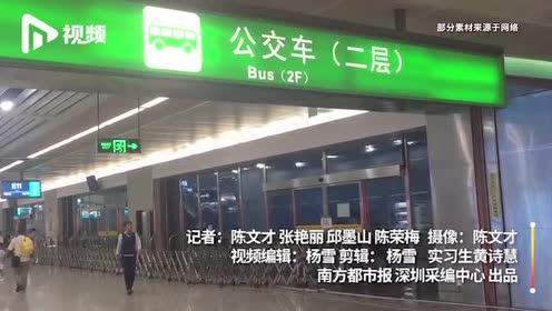 监控曝光深圳北站公交失控撞穿墙一幕!司机自述称误把油门当刹车