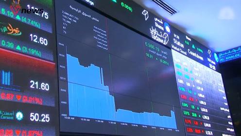 沙特称石油产能月底前恢复,美油布油双双大跌