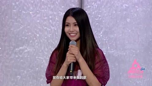 明日之子出道选手表演,你认得她是谁吗?