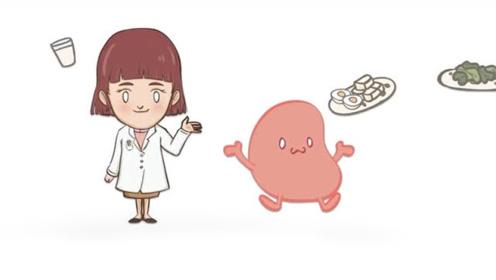 健康知识:慢性肾病变,饮食要注意!