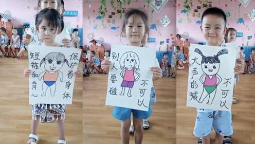 用心良苦!幼儿园让萌娃画着画唱着歌学好安全课