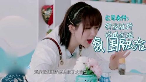 杨紫在线忽悠王鹤棣加入中餐厅 刚来就干活网友:说好的度假呢