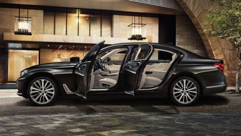 宝马7系降至51.71万起售,整体豪华大气,果断放弃奔驰S级