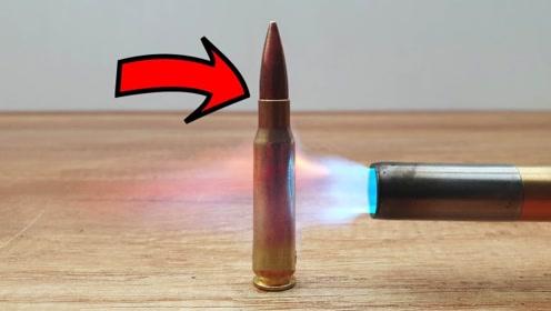 老外用高温火焰枪喷射子弹,子弹会直接爆炸吗?一起来见识下