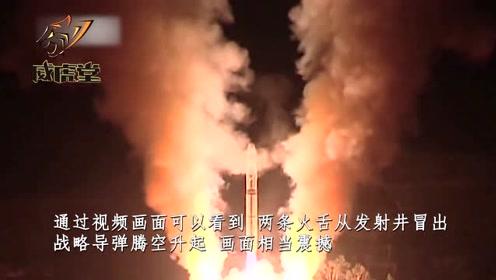 揭秘我国首支洲际导弹旅:两条火舌窜出井口,战略导弹腾空升起