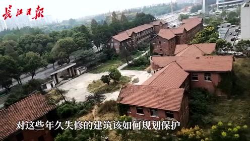 """一冶机关大院闲置多年,网友建议效仿""""汉阳造""""进行规划"""