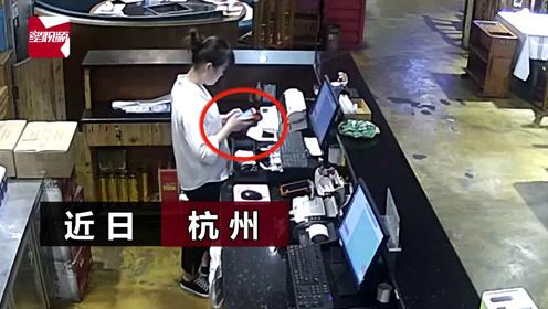 杭州女子信用卡遗失火锅店,奇葩店长捡到后还在自己店内盗刷消费