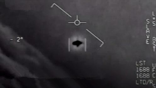 美军首次承认遭遇UFO:视频为真,其飞行速度现有技术无法达到