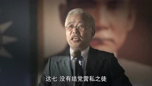 经典影视:国民参政会上,老者宣扬延安的十个没有,获得满场掌声