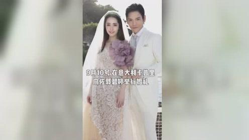 向佐郭碧婷婚礼现场 满屏幕的幸福