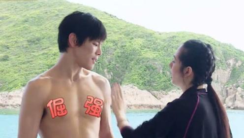 郭碧婷不顾镜头偷摸向佐腹肌,向佐的反应太真实,网友不淡定了