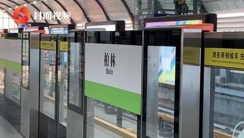 武汉开通到柏林的地铁?网友:坐地铁要申根签吗